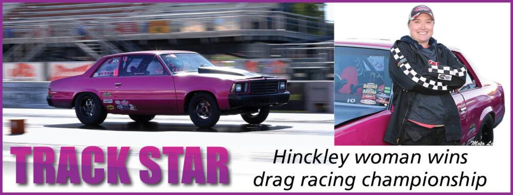 Hinckley Record